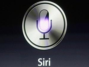 Siri - Tech Break Blog